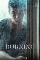Şüphe (Beoning) Full HD izle Türkçe Dublajlı