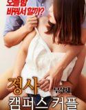 seksi ablamla erotik film izle   HD