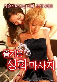Çıplak Masaj Japon Sex Filmi 720p Erotik full izle