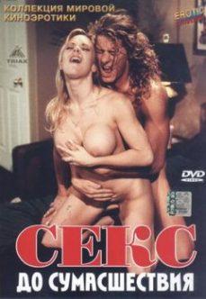 Crazed +18 Erotice Films izle Yetişkin Çılgın Sex
