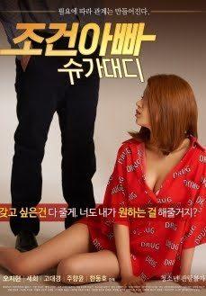 Azgın Asyalı Kore Kızları Erotik Filmi hd izle