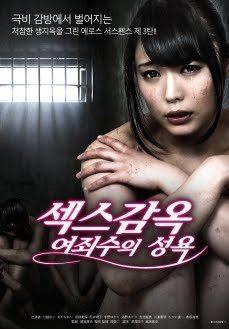 Confidential Ward Chapter 3 Full Tam Japon Sex reklamsız izle