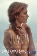 Hemel+18 Yetişkin Erotik Filmleri izle tek part izle