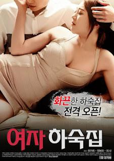 Female Hostel Japon Kız Yurdu Erotik Filmi İzle hd izle