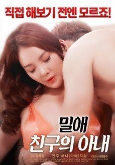 Millae A Friend's Wife 2018 Kore Olgun Mature Sex full izle